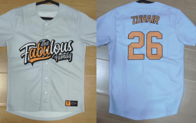 Baseball custom made