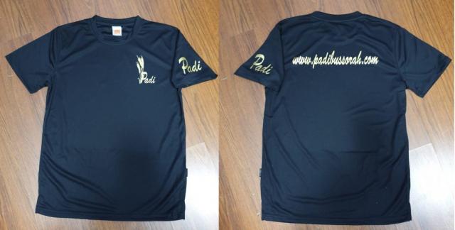 uniform print