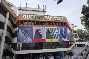 queensway express t-shirt printing
